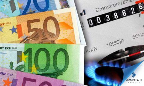 Купюры евро, счетчик, газовая конфорка