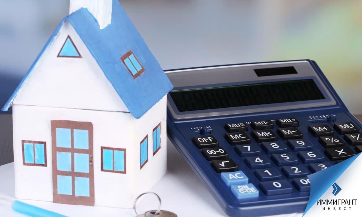 Калькулятор, ключи и игрушечный домик