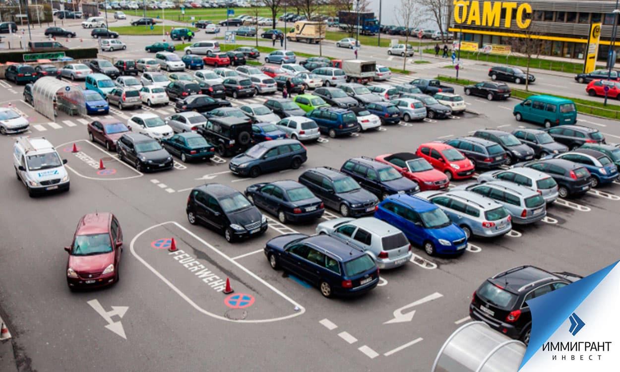 Австрийская парковка