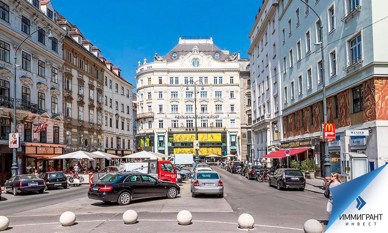 Внутренний город Вены