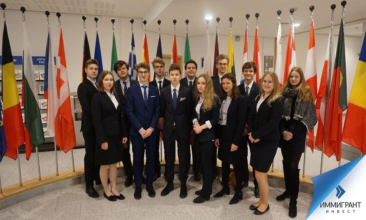 Ученики гимназии Maria Regina