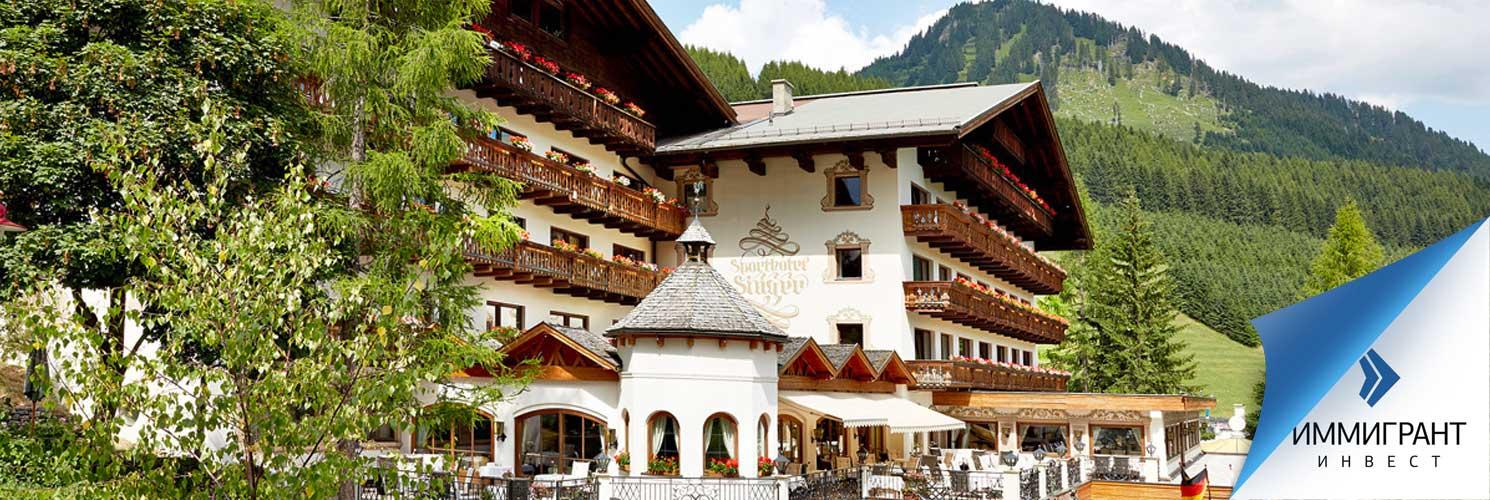 Коммерческая недвижимость в Австрии
