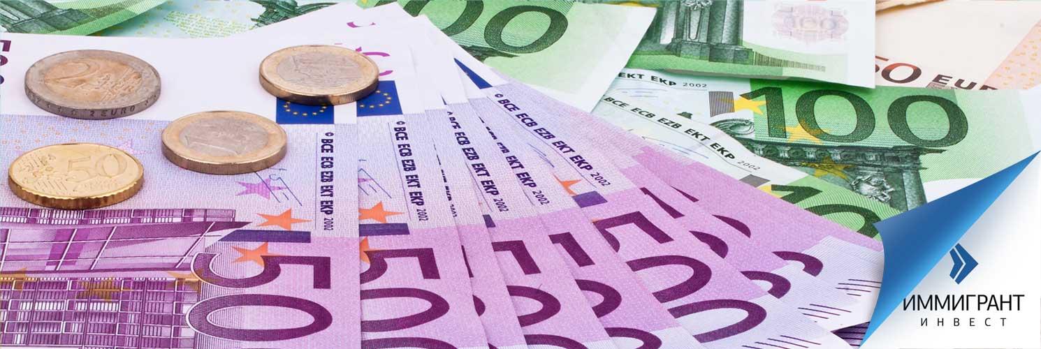 Деньги в Австрии