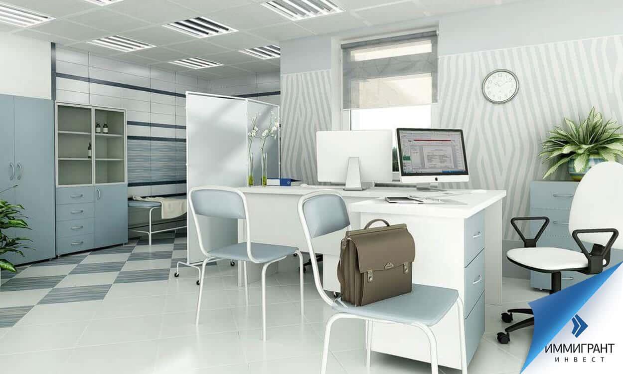 Санпин процедурный кабинет